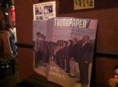 TRUNKpaper01-3