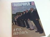 TRUNKpaper01-1